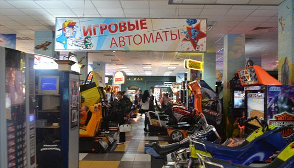 Игровые автоматы продажа краснодар кто придумал первые игровые автоматы